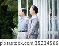 senior, elderly, couple 35234589