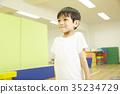 웃는 얼굴, 초등학생, 소년 35234729