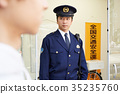 Policeman standing in front of the police box 35235760