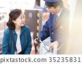 senior, cops, policeman 35235831