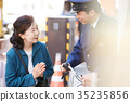 senior, cops, policeman 35235856