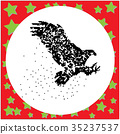 flying eagle black 8-bit dog standing vector 35237537