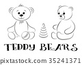 Teddy Bears with Toys, Contours 35241371