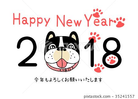 新年贺卡 贺年片 狗 35241557