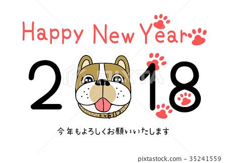 新年贺卡 贺年片 狗 35241559
