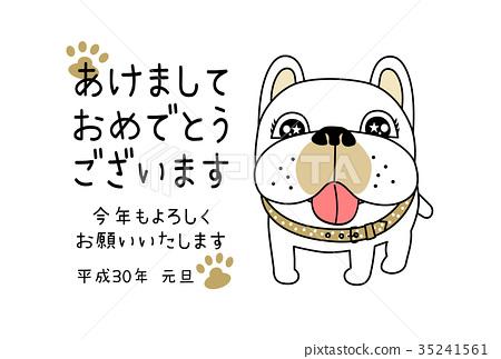 新年贺卡 贺年片 狗 35241561