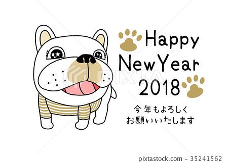 新年贺卡 贺年片 狗 35241562