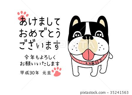 新年贺卡 贺年片 狗 35241563