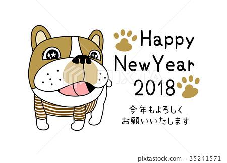 新年贺卡 贺年片 狗 35241571