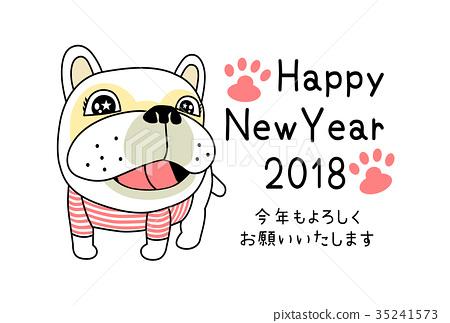 新年贺卡 贺年片 狗 35241573