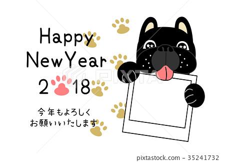 新年贺卡 贺年片 狗 35241732