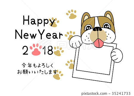 新年贺卡 贺年片 狗 35241733