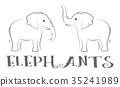 Cartoon Elephants, Contours 35241989