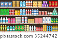 Supermarket, shelves with products and drinks 35244742