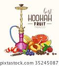 Vector hand drawn hookah 35245087