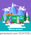 Travel by car.Winter holidays. Winter holidays in 35247301