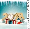 xmas, christmas, gift 35248643