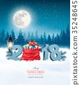 xmas, christmas, gift 35248645