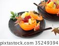 日本柿 甜柿 柿子 35249394