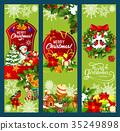 christmas holiday banner 35249898