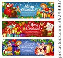 christmas merry holiday 35249907