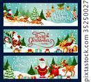 圣诞节 圣诞 耶诞 35250027