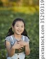 소녀, 어린이, 채소 35250319