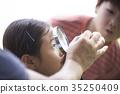 兒童,實地考察,昆蟲採集 35250409