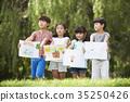 어린이,그림,보여주기 35250426
