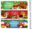 christmas dinner banner 35250692