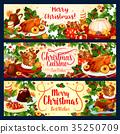 圣诞节 圣诞 耶诞 35250709