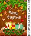 圣诞节 圣诞 耶诞 35250720