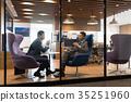 business man, a meeting, business 35251960