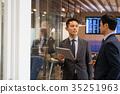 business man, airport, digital tablet 35251963
