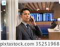 นักธุรกิจ 35251968
