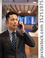นักธุรกิจ 35251975