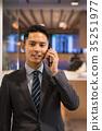 นักธุรกิจ 35251977