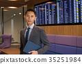 นักธุรกิจ 35251984