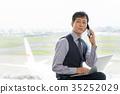 นักธุรกิจ 35252029