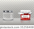 A set of vector illustrations of glass round jars 35256408