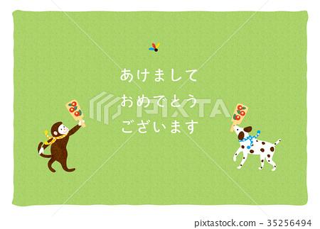 新年賀卡 賀年片 賀年卡 35256494