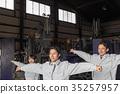 工廠人民無線電體操 35257957