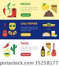 墨西哥 墨西哥人 文化 35258177