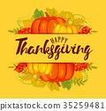 Thanksgiving autumn background vector illustration 35259481