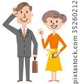 夫婦男人和婦女例證 35260212