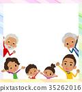 家庭 家族 家人 35262016