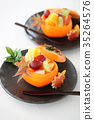 persimmon, fruit, fruits 35264576