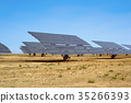 solar panels in a solar power plant 35266393