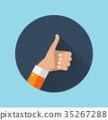 大拇指 拇指 向量 35267288