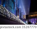 Christmas 35267770